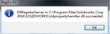 DLL Register Server Successful