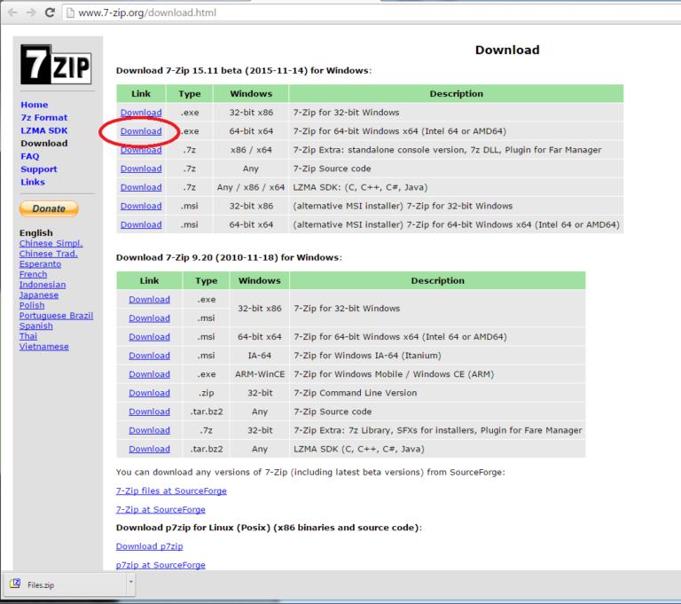 Zip Website for SOLIDWORKS Downloads